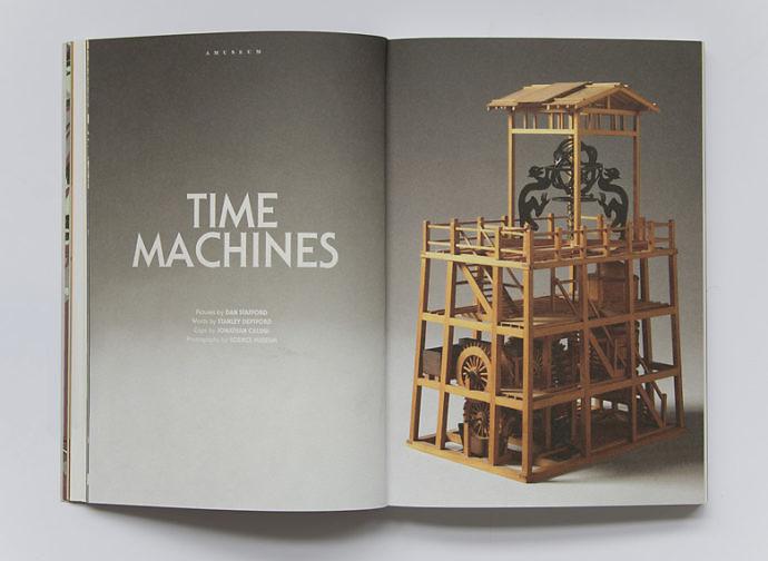 amuseum Chinesische Uhr